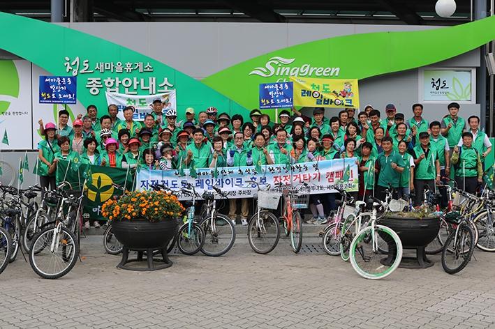 경북 청도군 청도읍협의회, 지역 홍보 캠페인