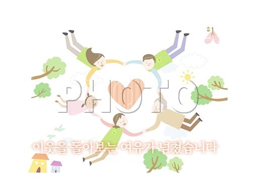 서울시새마을회 홍보UCC