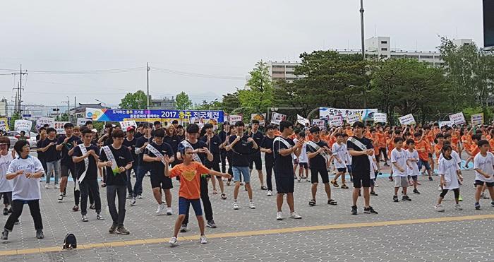 충북 충주시새마을회, '아이 좋아라'저출산 대응 -'인구의 날 플래시몹'