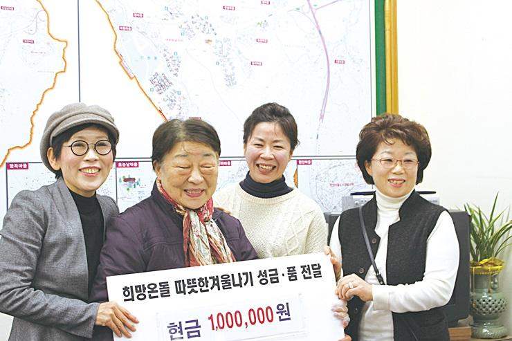 '효(孝) 정신'실천하는 며느리봉사대