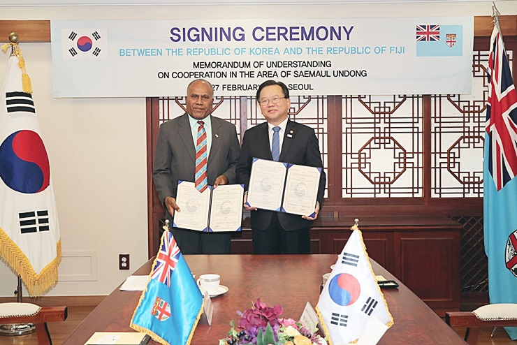 한국-피지, 지구촌새마을운동 업무협약 체결