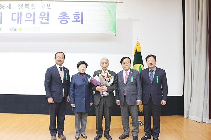 제24대 정성헌 신임회장 선출