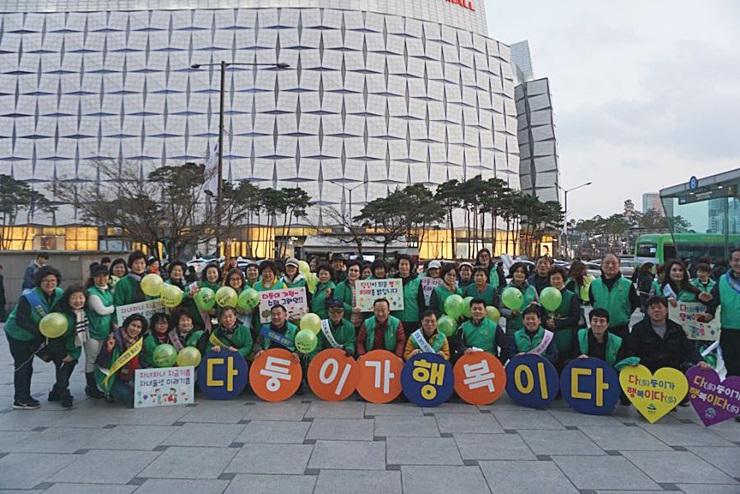 서울 송파구지회, 한자녀 더 갖기 운동 캠페인