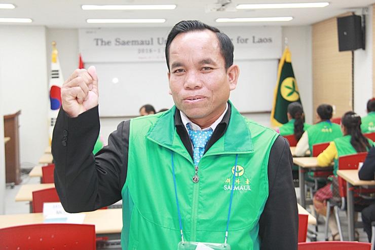 주민 총회 열어 새마을운동 전파