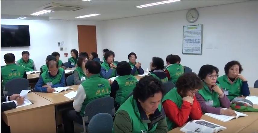 20180409-11 마을공동체활력화과정1차교육