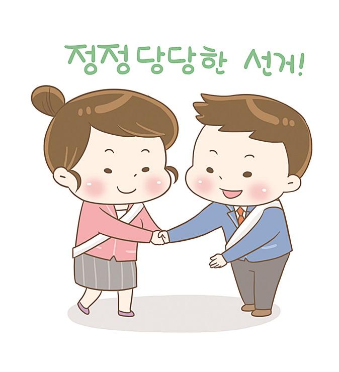 제7회 전국동시지방선거 정치적 중립 당부