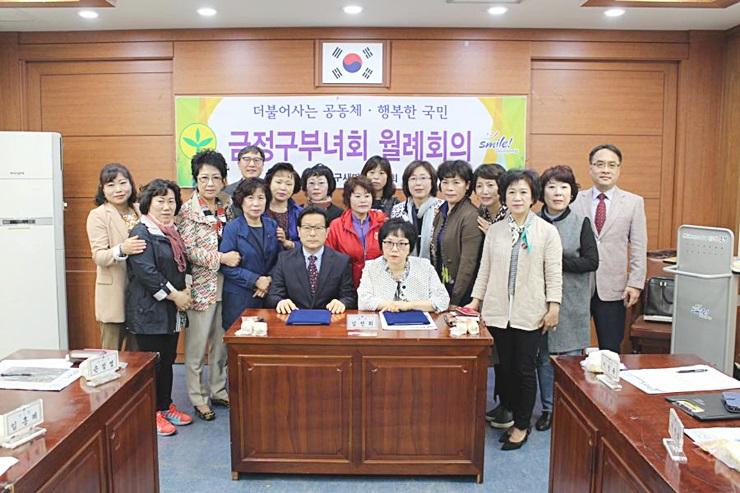 부산 금정구부녀회, 금샘협동조합과 업무협약