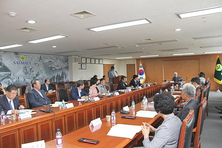 서울 마포구부녀회, 어르신 초청 온천 나들이