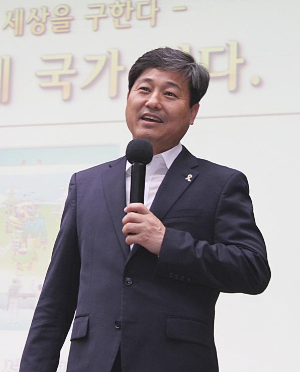 2018 지역사회지도자 정책연찬(특강2)