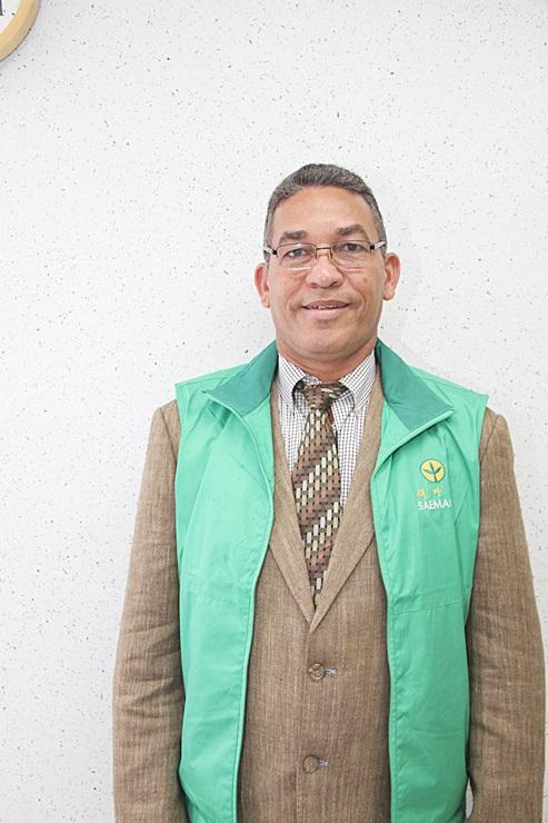 중남미 지도자초청 새마을교육(소감2)