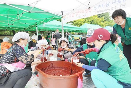 서울 양천구부녀회, 전통 고추장 담그기