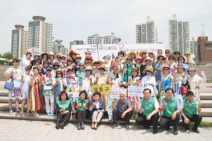 서울시부녀회, 환경대축제