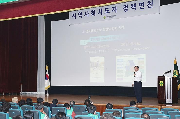[특별강연] 대한민국이 나아갈 길