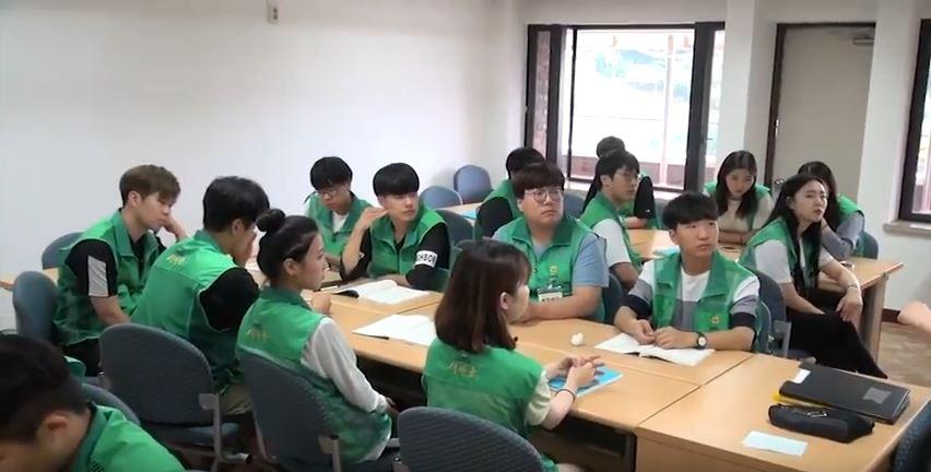 20180718-20 Y-SMU포럼 청년지도자 대학생 수련과정
