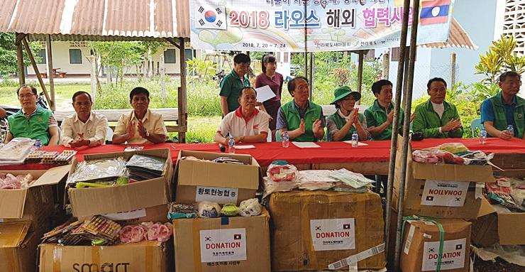 전북도새마을회, 라오스 봉사활동