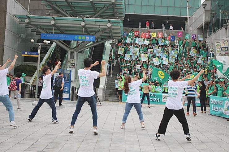 서울시새마을회, 에너지 절약 캠페인