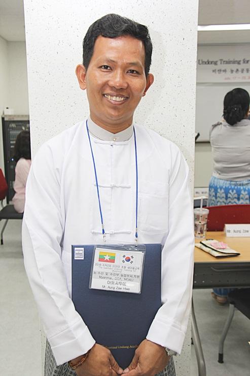 [교육소감문]미얀마 마을발전에 적극 나설 것