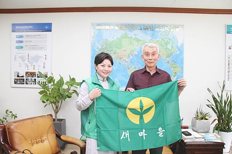 정성헌 새마을운동중앙회장, 몽골 대통령실 고문과 환담