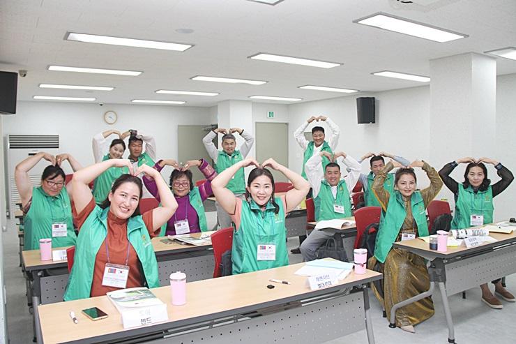 몽골지도자 새마을운동 초청교육