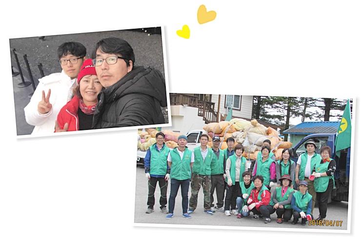 [새마을 모범가정 사례] 몸으로 실천하는 사랑의 가족봉사단