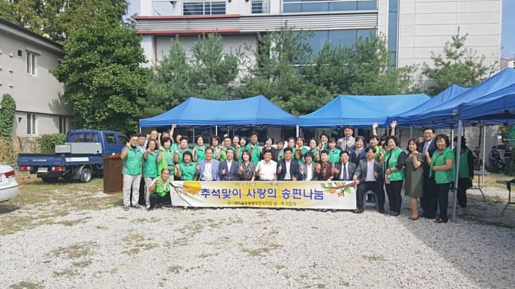 [경기 동두천시지회] 국토대청결 통해 생명살림 실천