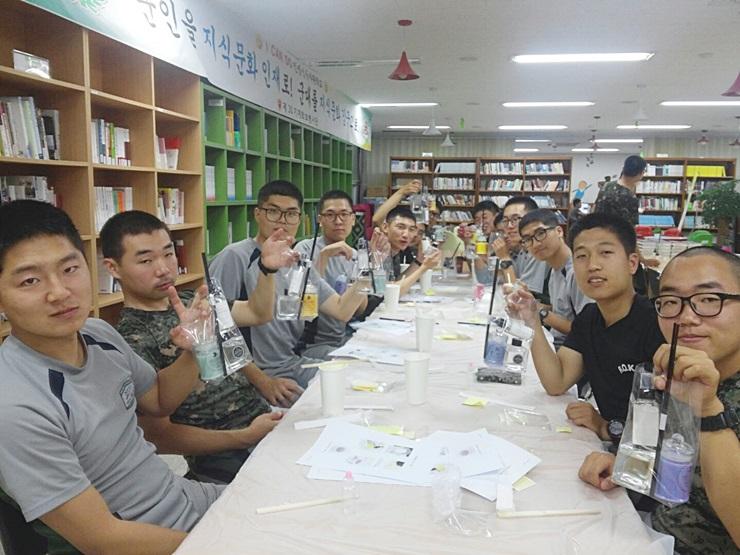 [경기 양주 천마병영새마을작은도서관] 병영문화의 힘은 독서