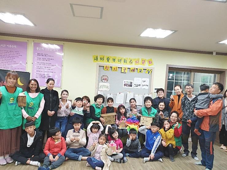 [경북 상주시 함창읍부녀회] 다문화가정과 함께하는 한지공예 교실 열어