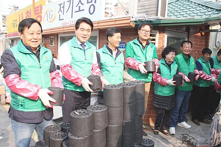 서울, 사랑의 연탄·쌀 나누기