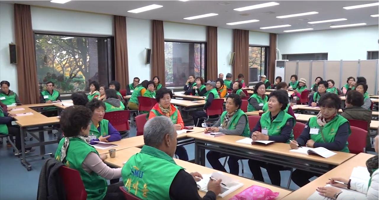 [20181029~31] 지역사회지도자 기본과정 4차 교육