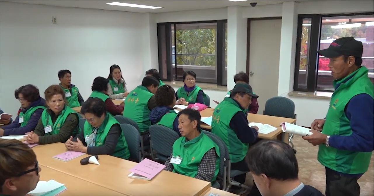 [20181105~07] 지역사회지도자 기본과정 5차 교육