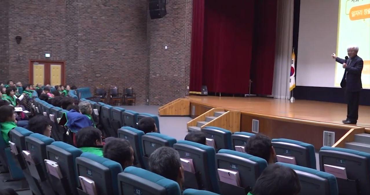 [20181119~21] 지역사회지도자 기본과정 7차 교육