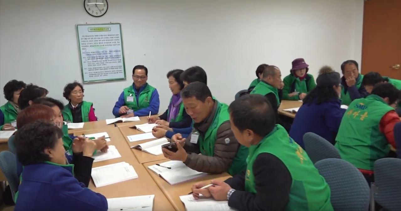 [20181203~05] 지역사회지도자 기본과정 9차 교육