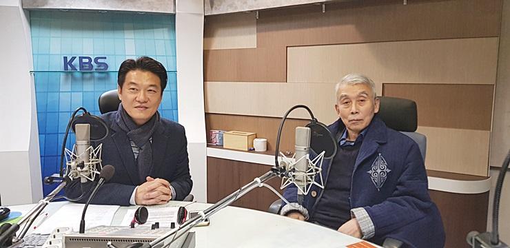정성헌 중앙회장, 라디오 생방송 대담