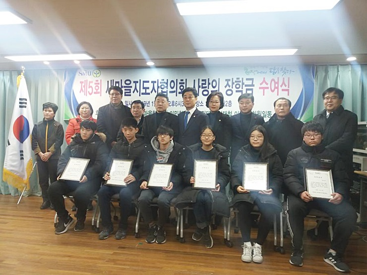 서울 성북구 돈암1동협의회, 장학금 전달