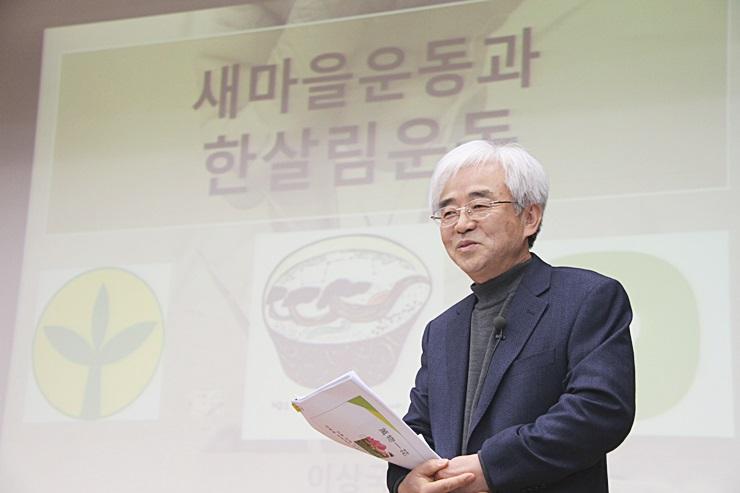 미리 보는'2019년도 정기 대의원총회'