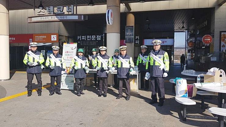 경남, 안전문화운동 캠페인