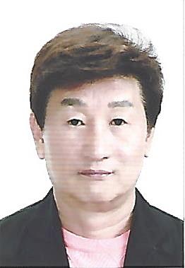 대전 서구지회장 선임