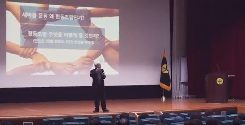 20190311-13 생명살림지도자관리자과정2차
