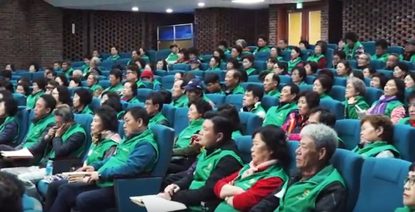 20190325-27 생명살림지도자기본과정2차