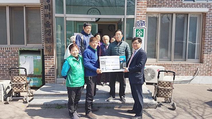 경남 의령군 용덕면협의회, 청소기 기증