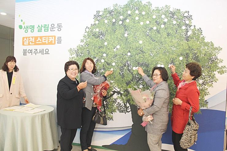 [화보] 제9회 새마을의 날 기념식