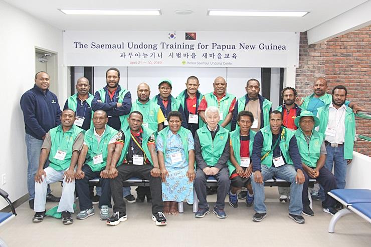 파푸아뉴기니 시범마을 새마을교육