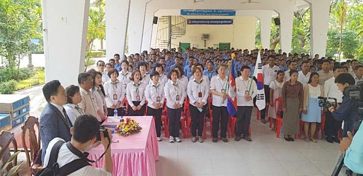캄보디아 국제협력사업 추진