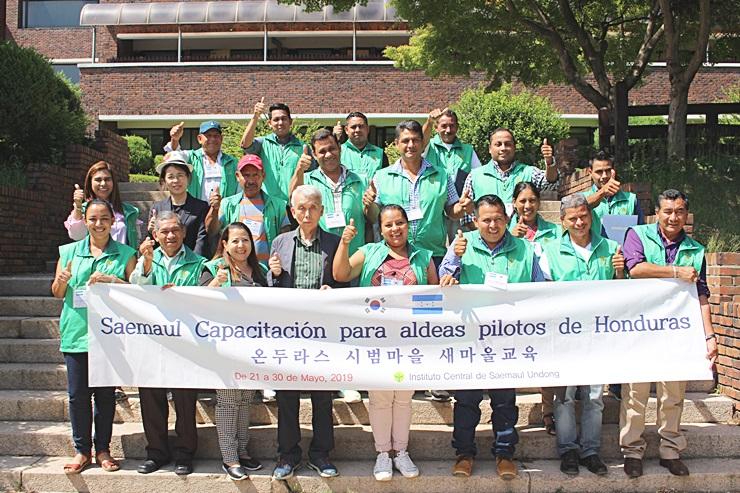 온두라스 공무원·마을지도자 초청 새마을교육