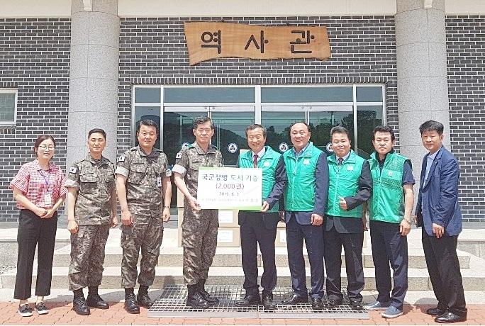 대전, 국군장병 도서 기증식·고부 한마음대행진