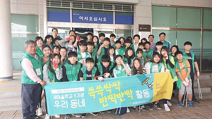 경기 시흥시협의회, 새마을학교 5기 개강식을 개최