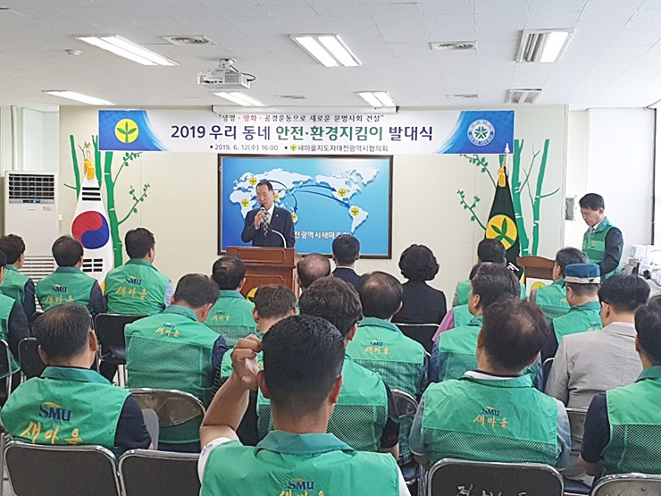 대전, 대전NGO한마당 알뜰도서교환시장