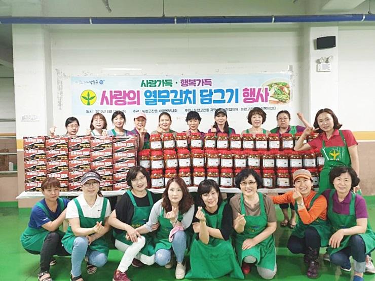 인천 남동구부녀회,  '사랑의 열무김치 나눔 사업' 실시
