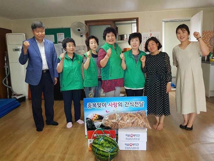 광주 동구 서남동부녀회, 중복맞이 사랑의 간식 전달