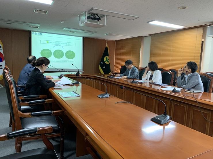 라오스·우간다 시범마을사업 종료평가 용역 착수보고회